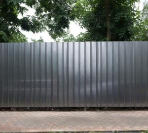 Aluminum fences@2x